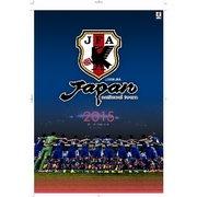 CL-501 [サッカー日本代表 2015年 カレンダー]