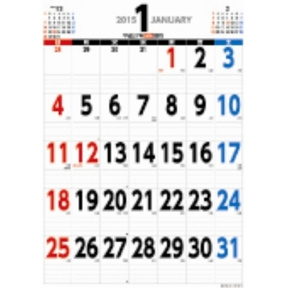 CL-546 [ジャンボ スケジュール 2015年 カレンダー]