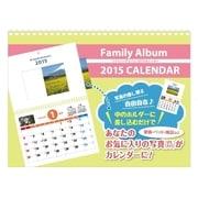 CL-549 [ファミリーアルバムカレンダー 2015年 カレンダー]
