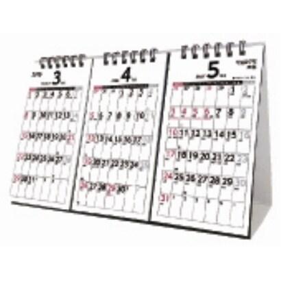 CL-552 [3か月スケジュール 2015年 卓上カレンダー]