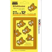 SSKY-3DS-044 [キャラカードケース12 forニンテンドー3DS リラックマ リラックマ]