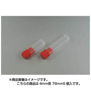 APO0104L [APシリーズエンドミルケース 5個入]