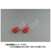 APO0208L [APシリーズエンドミルケース 5個入]