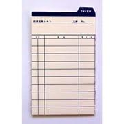 RMB-801NB [読書記録しおり ワタシ文庫 ネイビー]