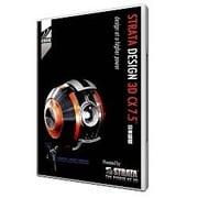 STRATA DESIGN 3D CX 7.5J for WIN AC UPG版 from D3DCX/3DCX/3Dpro [ライセンスソフト]