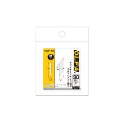 XB216S [デザイナーズナイフ 替刃]