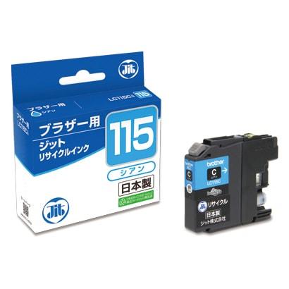 JIT-B115C [ブラザー LC115C互換 リサイクルインクカートリッジ シアン]