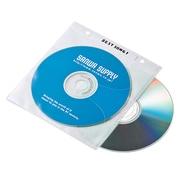 FCD-FR50WN [DVD CD不織布ケース リング穴付き 50枚入り ホワイト]