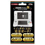 液晶画面フィルム 極 [New 3DS用]