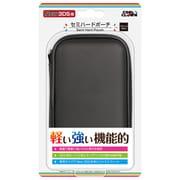セミハードポーチ [New 3DS用 ブラック]