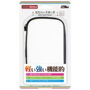 セミハードポーチ [New 3DS用 ホワイト]