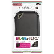 おしらせポーチ [New 3DS用 ブラック]