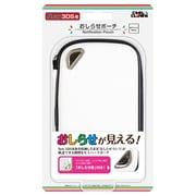 おしらせポーチ [New 3DS用 ホワイト]