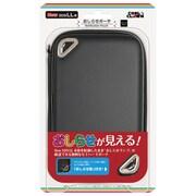 おしらせポーチ [New 3DSLL用 ブラック]