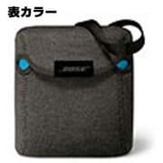 SoundLink Color carry case [専用キャリーケース]