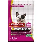 ウェルケア 7歳からのフレンチブルドッグ専用 2.4kg [成犬期]