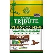 ケイナイン・トリビュート アレルゲンコントロール チキン&ポテトシニア 2.7kg [高齢犬用]