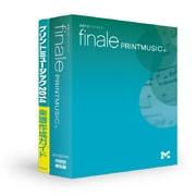 PrintMusic 2014 ガイドブック付属