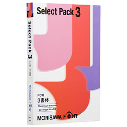 MORISAWA Font Select Pack 3 [Windows/Mac]