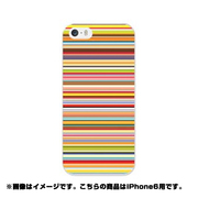 ip6-0122-uvbase-cl [デザインケース iPhone 6/6s 4.7インチ Speed Line Colorful]
