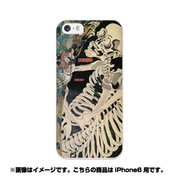 ip6-0288-uvbase-cl [デザインケース iPhone 6/6s 4.7インチ 相馬ノ古内裏]