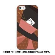 ip6-0306-uvbase-cl [デザインケース iPhone 6/6s 4.7インチ マッドハッターノボウシ クロ]