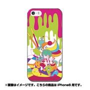 ip6-0406-uvbase-cl [デザインケース iPhone 6/6s 4.7インチ Mummy Yummy]