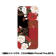 ip6l-0026-uvbase-cl [デザインケース iPhone 6 Plus/6s Plus 5.5インチ 朱黒]