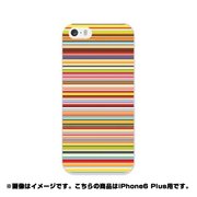 ip6l-0122-uvbase-cl [デザインケース iPhone 6 Plus/6s Plus 5.5インチ Speed Line Colorful]