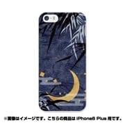 ip6l-0177-uvbase-cl [デザインケース iPhone 6 Plus/6s Plus 5.5インチ ミカヅキ]