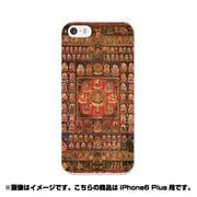 ip6l-0285-uvbase-cl [デザインケース iPhone 6 Plus/6s Plus 5.5インチ 胎蔵界曼荼羅]