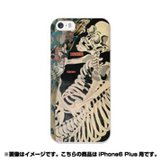 ip6l-0288-uvbase-cl [デザインケース iPhone 6 Plus/6s Plus 5.5インチ 相馬ノ古内裏]