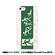 ip6l-0395-uvbase-cl [デザインケース iPhone 6 Plus/6s Plus 5.5インチ Escape from Living Dead]