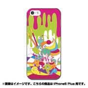 ip6l-0406-uvbase-cl [デザインケース iPhone 6 Plus/6s Plus 5.5インチ Mummy Yummy]