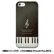 ip6l-0428-uvbase-cl [デザインケース iPhone 6 Plus/6s Plus 5.5インチ Amadeus]