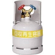 TF090 [フロン回収ボンベ フロントセンサー付 6L 無記名]