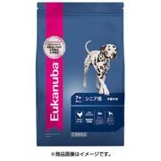7歳以上用シニア中型犬種(小粒) 2.7kg [ユーカヌバ 7歳以上用シニア中型犬種 小粒 2.7kg]