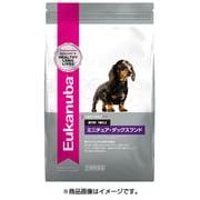 成犬用・犬種別サポート ミニチュア・ダックスフンド 2.7kg [ユーカヌバ 成犬用・犬種別サポート ミニチュア・ダックスフンド 2.7kg]
