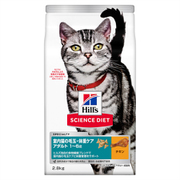 サイエンス・ダイエット インドアキャット アダルト 成猫用 チキン 2.8kg [キャットフード 猫用 1~6歳]