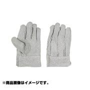 480-L [牛床革 背縫い 内綿手袋 L]