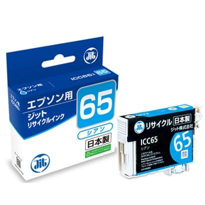 JIT-E65C [エプソン ICC65互換 リサイクルインクカートリッジ シアン]
