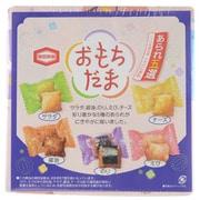 亀田製菓 おもちだま 5種詰合(152g) [菓子]