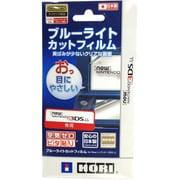 3DS-433 [New3DS LL用 ブルーライトカットフィルム]