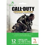 52M-00519 [Xbox Live 12ヶ月+1ヶ月 ゴールドメンバーシップ コール オブ デューティ アドバンスド・ウォーフェア バージョン]