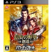 信長の野望・創造 with パワーアップキット [PS3ソフト]