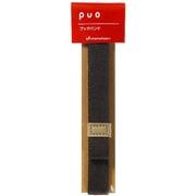 BB258-07 [puo(ピュオ) ブックバンド ブラウン]
