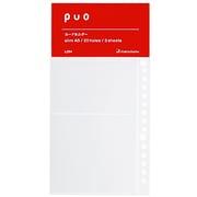 L264 [puo(ピュオ) スリムA5 カードホルダー]