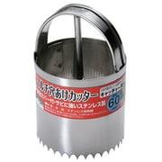 ガーデンヘルパー マルチ穴あけカッター 60径 HC-60