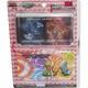 P061 [3DS LL用 着せ替えハードカバーforニンテンドー3DS LL 同心円]