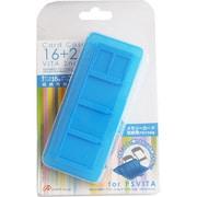 ANS-PV041BL [PS Vita用 カードケース16+2 VITA 2nd ブルー]